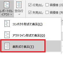 経理・エクセルで消込管理・元帳