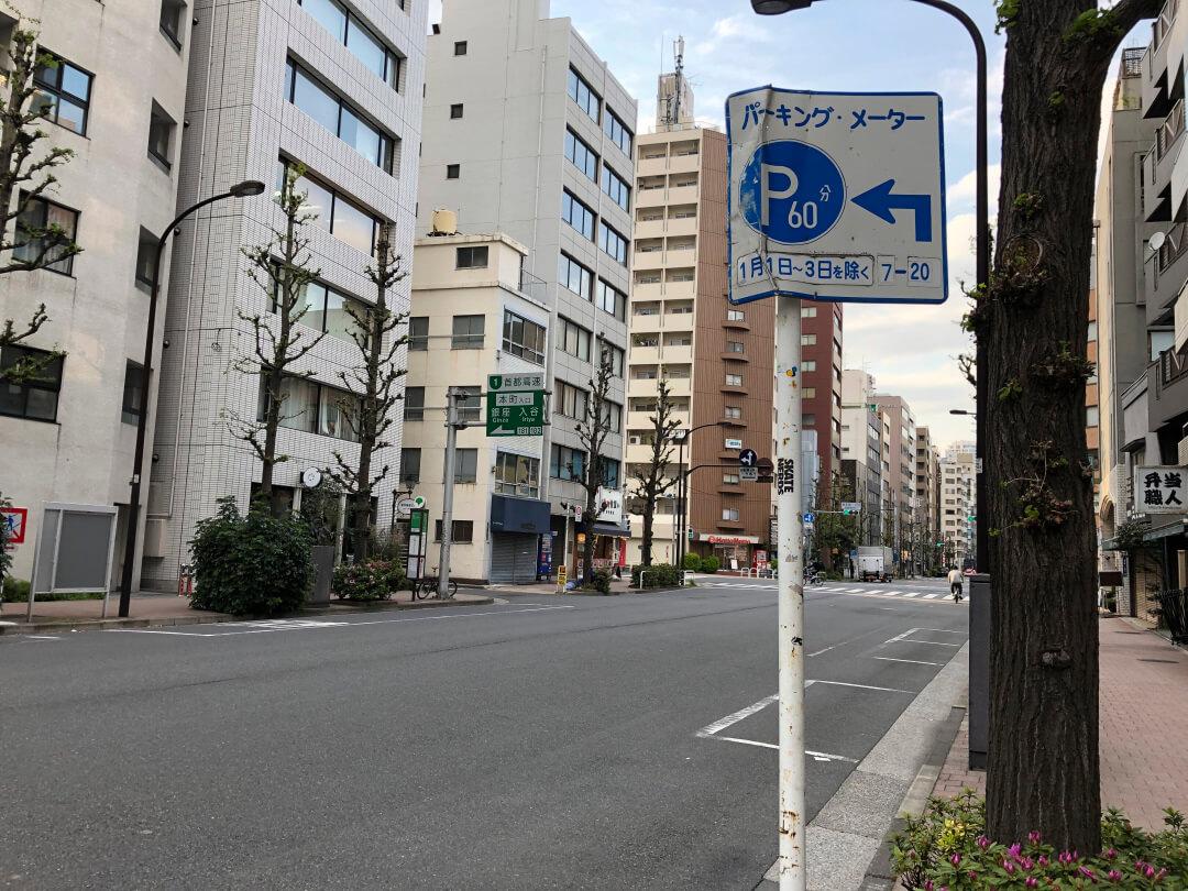 東京・駐車場